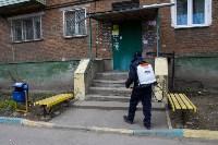 Дезинфекция в Пролетарском округе Тулы, Фото: 36