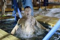 Крещенские купания-2015. Центральный парк. , Фото: 85