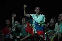 Матч Россия – Хорватия на большом экране в кремле, Фото: 130