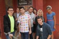 Московские блогеры в Туле, Фото: 108