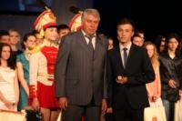 Городской бал медалистов-2014, Фото: 241