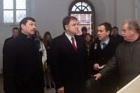 Совещание в кремле, Фото: 9