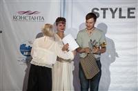 Всероссийский фестиваль моды и красоты Fashion style-2014, Фото: 141
