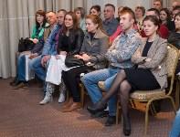 Встреча клуба «Лучших друзей «АВРОРЫ», Фото: 12