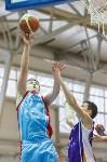 Полуфиналы регионального этапа «КЭС-Баскет»., Фото: 58