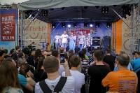 «Битва за «Нашествие»: «Васильков & коты» представят Тулу на фестивале, Фото: 104