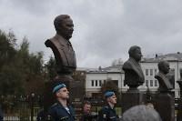 Открытие бюста Николаю Афанасьеву, Фото: 28
