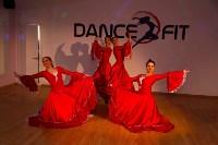 Куда в Туле пойти заниматься танцами, Фото: 1