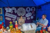 Фестиваль крапивы 2015, Фото: 53