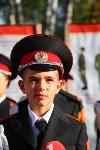 Принятие присяги в Первомайском кадестком корпусе, Фото: 8
