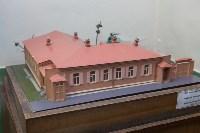 Дом Викентия Верасева. Тула, Фото: 6