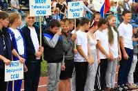 Легкоатлетические соревнования в Кимовске, Фото: 6