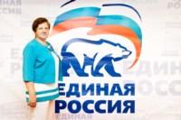 Команда Груздева, Фото: 25