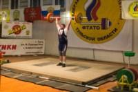 Юные тяжелоатлеты приняли участие в областных соревнованиях, Фото: 34