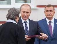 Путин в Суворовском училище, Фото: 71