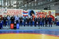 Первенство России по самбо в Сочи., Фото: 5