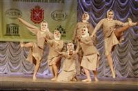 Всероссийский конкурс народного танца «Тулица». 26 января 2014, Фото: 105