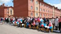 Переселение 79 семей в Кимовске, Фото: 1