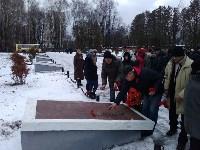 Горожане  почтили память погибших в боях под Тулой, Фото: 6