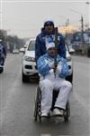 Эстафета паралимпийского огня в Туле, Фото: 16