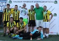 Первый в истории Кубок Myslo по мини-футболу., Фото: 27