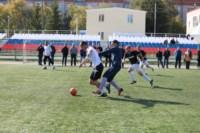 1/8 финала Кубка «Слободы» по мини-футболу 2014, Фото: 13