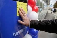 В Туле открылось первое почтовое отделение нового формата, Фото: 22
