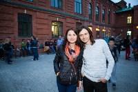 Fifty/Fifty Fest в Stechkin, Фото: 44