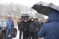Похороны Дмитрия Дудки, Фото: 11