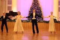Рождественский бал в Дворянском собрании, Фото: 57