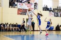 Женский баскетбол, Фото: 40