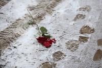 Похороны Дмитрия Дудки, Фото: 20