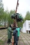 Снятие и транспортировка ЗИС-5 для реставрации, Фото: 16