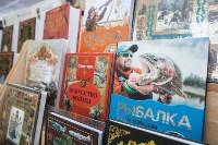 "Акции в магазинах ""Букварь"", Фото: 25"