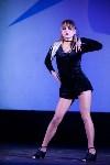 Кастинг на конкурс Мисс Студенчество, Фото: 22