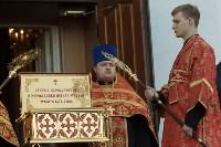 В Тульскую область прибыл ковчег с мощами новомучеников и исповедников Российских, Фото: 9