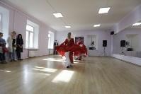 День открытых дверей в студии танца и фитнеса DanceFit, Фото: 26