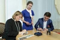 В Туле отметили 175-летие со дня рождения художника Василия Поленова, Фото: 11