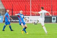 Игра легенд российского и тульского футбола, Фото: 41