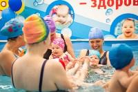 Чемпионат по грудничковому и детскому плаванию, Фото: 5