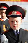 Принятие присяги в Первомайском кадестком корпусе, Фото: 19