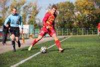 Молодежка Арсенала - Мордовия, Фото: 3