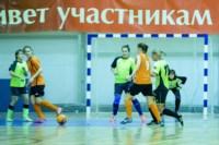 Кубок Тулы по мини-футболу среди женских команд., Фото: 52