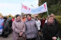 Митинг Тульской федерации профсоюзов, Фото: 9