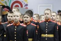 В МЦ «Родина» показали фильм об обороне Тулы, Фото: 1