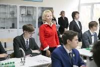 Открытие химического класса в щекинском лицее, Фото: 49