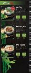 Фо-Бо, кафе вьетнамской кухни, Фото: 47