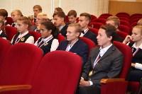 Юрий Цкипури и Евгений Авилов наградили команды Лицея №2., Фото: 5