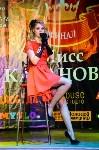 Мисс Казанова - 2015, Фото: 20