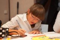 Детская бизнес-школа, Фото: 45